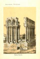 Ancienne Guyenne - Bordeaux - Palais Tutelle 33 Bordeaux