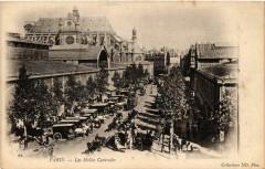 Les Halles Centrales - Paris 1er