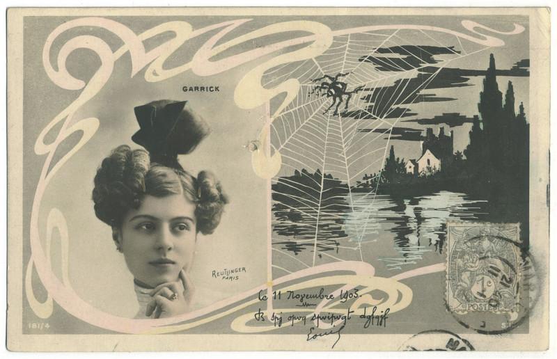 Carte postale ancienne GARRICK, Yvonne SIP. 181-4. Photo Reutlinger à