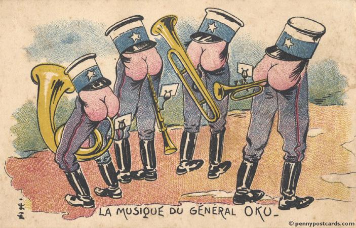 Carte postale ancienne Musique du General Oku (postcard) à