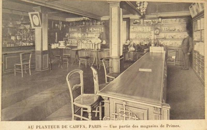 Carte postale ancienne Caïffa Magasin des primes à