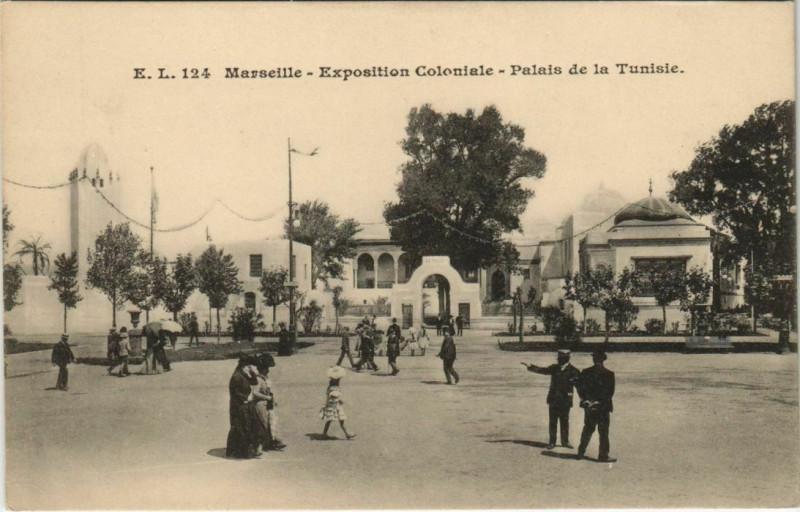 Carte postale ancienne Marseille Expo 124 Palais de la Tunisie à Marseille