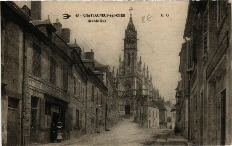 Carte postale ancienne Chateauneuf-sur-Cher - Grande Rue à Châteauneuf-sur-Cher